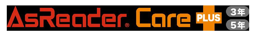 AsReader Care Plus