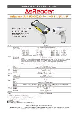 ASR-R202Gデータシート
