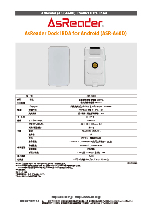 ASR-A60D for Android