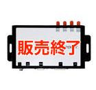 BOX-Type